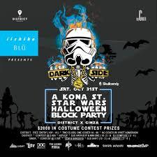 ra dark side star wars halloween block party ginza ginza
