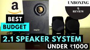 2 1 home theater speaker system amazon best laptop pcs gaming 2 1 speaker system under u20b91000