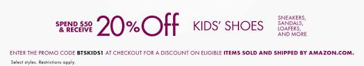 Pottery Barn Kids Promotion Code July 2013 Frugal In Fort Worth Blog Coupon Savings Personal