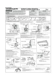 mitsubishi ductless air conditioner remote control instructions