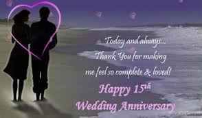15 wedding anniversary 15th anniversary gifts flyers anniversarygifts wedding signs