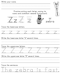 letter z worksheet 1 letters of the alphabet pinterest
