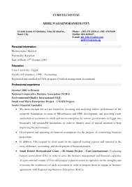sample general resume objectives cover letter scholarship resume objective scholarship resume cover letter college scholarship resume objective sample college examples xscholarship resume objective extra medium size