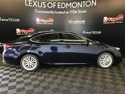used 2017 lexus es 350 4 door car in edmonton ab l13414