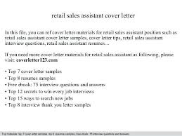 Sales Assistant Resume Template Retail Job Resume Lukex Co