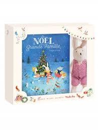 Christmas Gift Sets Christmas Gift Sets U0026 Accessories Christmas Shop