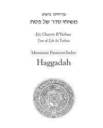 the messianic passover haggadah pdf file downloads tree of in yeshua
