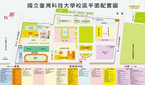 U Of M Map Campus Map National Taiwan University Of Science And Technology