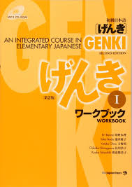 amazon fr genki i an integrated course in elementary japanese