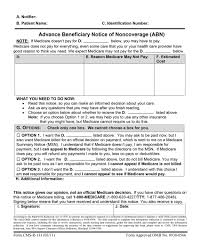 Fill In The Blank Us Map by Advance Beneficiary Notice Of Noncoverage Abn Form Cms R 131