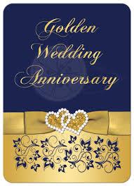 Marriage Anniversary Invitation Card Golden Wedding Anniversary Invitation Golden Wedding Anniversary