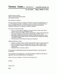 exles of cover letters for a resume resume and cover letter exles musiccityspiritsandcocktail