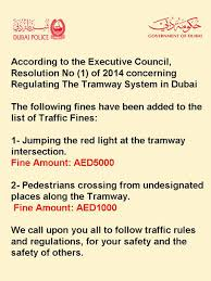 how much is a red light fine dubai tram tougher penalties for rule violations emirates 24 7