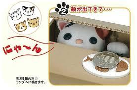 amazon qiyun stealing coin cat piggy bank white kitty