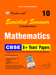 buy cbse class x sample papers books