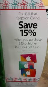 gift card sale unadvertised itunes gift card sale at kroger through 12 20