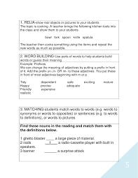 tp teaching vocabulary lesson plan