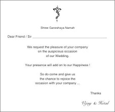 wedding invitations messages amazing personal wedding invitation messages for friends and