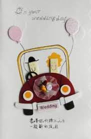 wedding cards expensive wedding cards shop