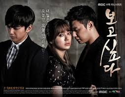 judul film korea sedih drama korea i miss you subtitle indonesia