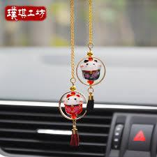 usd 18 77 pu qi workshop recruit wealth cat car pendant fashion