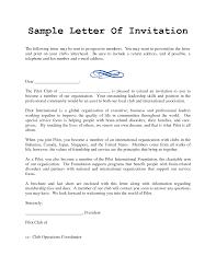 halloween invitation letters u2013 fun for halloween