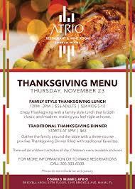 family style thanksgiving lunch and dinner at conrad miami tickets