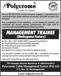 Upload Resume Jobstreet Management Trainee Mathugama Factory Job Street Lanka