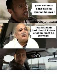 Funny Rock Memes - nirmal baba to rock