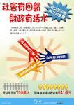 高雄國際航空站-首頁 users9.nofeehost.com