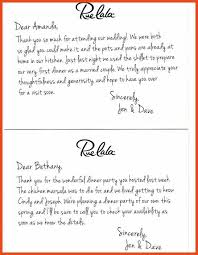 Wedding Gift Thank You Notes Wedding Thank You Note Template Sop Format Example