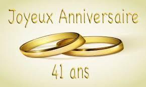 carte virtuelle anniversaire de mariage carte anniversaire mariage 41 ans bague or