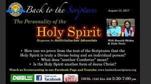 Holy Spirit My Comforter Bsm