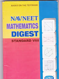 navneet maths digest std 8th circle rectangle