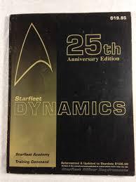 starfleet dynamics starfleet academy training manual 25th