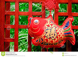 chinese arts and crafts royalty free stock photography image