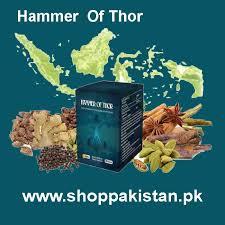 hammer thor benefits in larkana hammer thor bene muzaffarabad