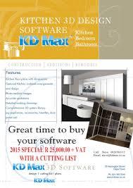 blog kd max 3d kitchen design software south africa