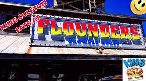 flounders chowder house pensacola beach florida youtube