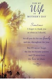 Mother Day Card by Wife Lovely Sentiment Mother U0027s Day Card Cards Love Kates