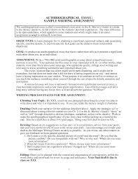 sample college narrative essay best photos of write autobiography essay autobiography essay college autobiography essay example