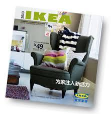 Download Ikea  Catalog Buybrinkhomescom - Ikea sofa catalogue