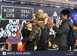 pedestrians walk past a giant dragon quest wall mural made out of pedestrians walk past a giant dragon quest wall mural made out of lego blocks on january