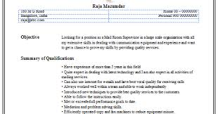 Postal Clerk Resume Sample Over 10000 Cv And Resume Samples With Free Download Mail Clerk