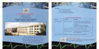 Hospital Inauguration Invitation Card Matter News U0026 Events Vydehi Institute Of Medical Sciences U0026 Research Centre