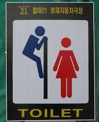 spiare in bagno cartelli pazzi in giro per il mondo foto 41 56 tutto gratis