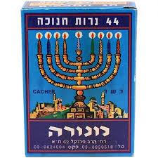 menorah candles hanukkah menorah candles judaica mall