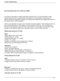 www entrance exam net iit jee aieee books mathematics physics