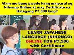 japanese class online nihongo center foundation is offering online nihongo japananese