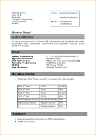 Resume For Computer Science Computer Science Resumes Simple Computer Science Resume Simple
